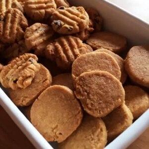栄養満点おからきなこクッキー
