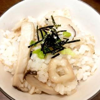時短★風味香る 松茸(風)ご飯