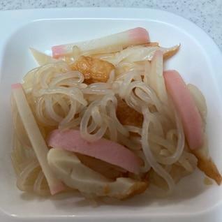 白滝&蒲鉾&ちくわの麺つゆ炒め