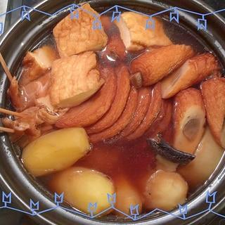 我が家のおでん!濃い・甘い味付けの関東煮かんとだき