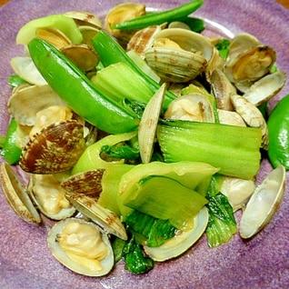 簡単 スナップえんどうと青梗菜とアサリの炒め物