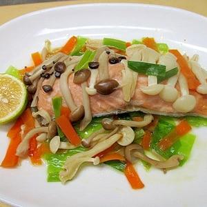 生鮭ときのこ野菜バター風味レンジ蒸し