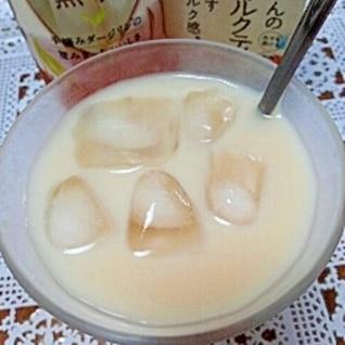 アイス☆午後のロイヤルミルクティー♪