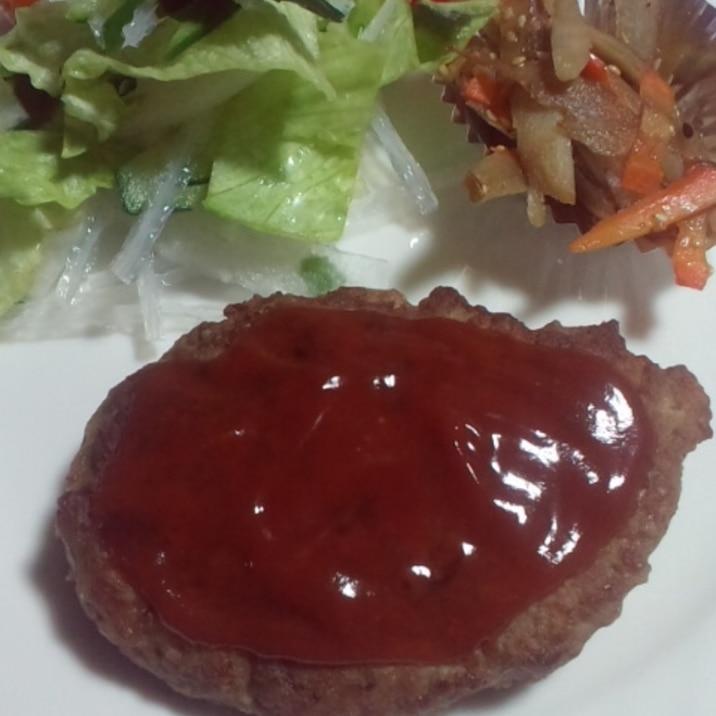 美味しい ハンバーグ レシピ