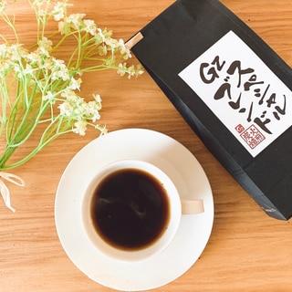 コーヒーマイスターのハンドドリップコーヒー☆.*