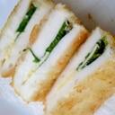 はんぺんのフライ(梅、紫蘇、チーズ)