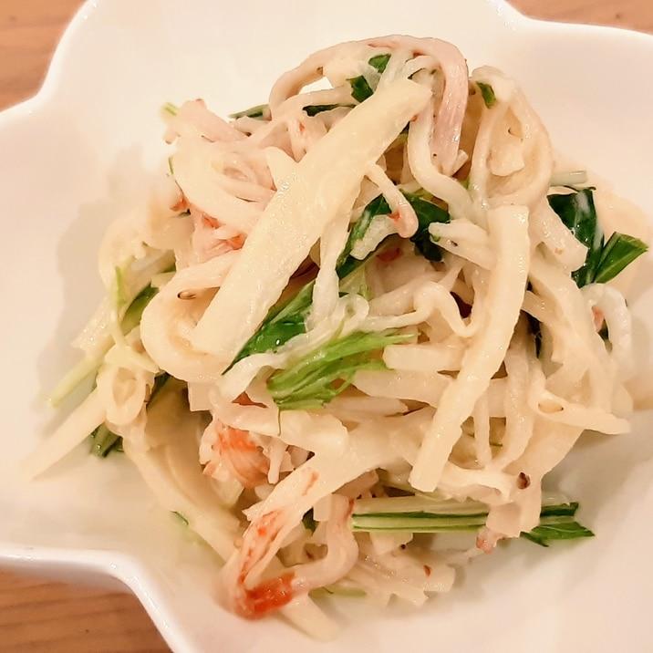 大根がおいしい!カニカマと水菜のマヨポンサラダ