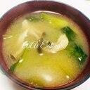 ♡簡単汁物♪チンゲン菜としめじの味噌汁♡