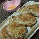 ふわふわヘルシー♪鶏とお豆腐のハンバーグ