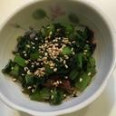 ご飯のお供に!大根菜の炒め物