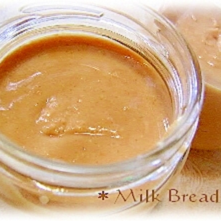 バター レシピ ピーナツ