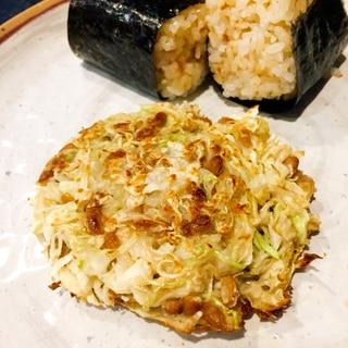 たっぷりキャベツ&納豆で☆お好み焼き風お焼き