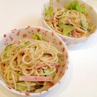 ごまドレッシングで食べるサラダパスタ