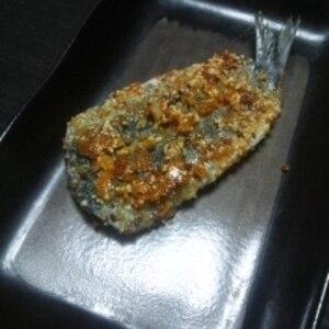 鰯のパン粉焼き