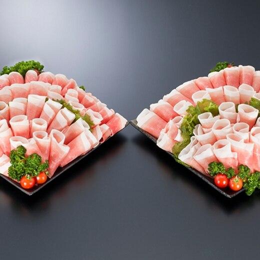 都城産「クイーンハーブ豚」しゃぶしゃぶ1.8kgセット