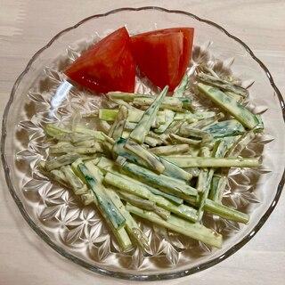 【超簡単】ごぼうドライパックを使ったごぼうサラダ