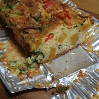 野菜たっぷりケークサレ