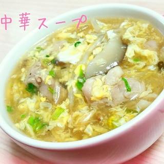中華スープ(オイスターソース)