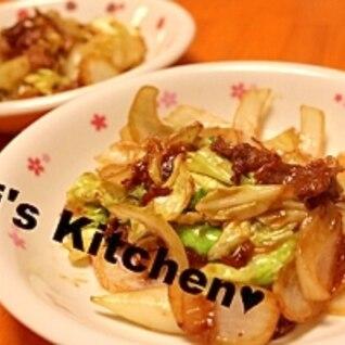 ♥牛肉とキャベツの甘辛炒め♥