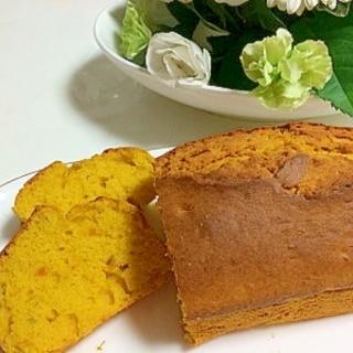 ホットケーキミックスで☆カボチャのパウンドケーキ