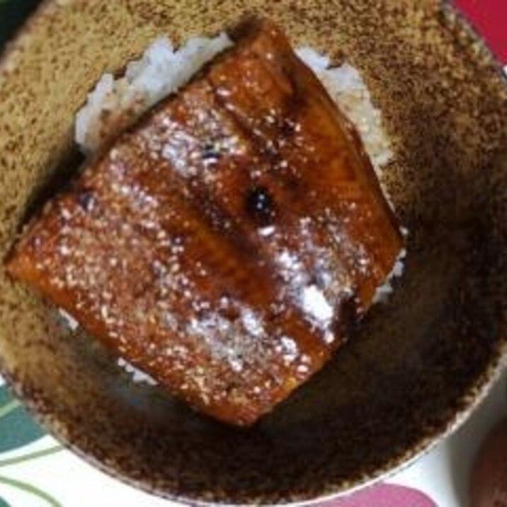 ふっくらウナギ丼