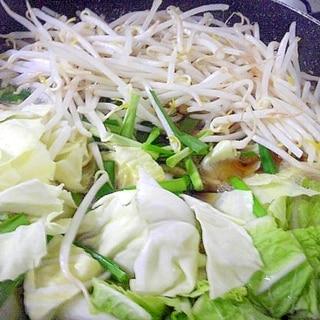野菜たっぷり塩もつ鍋