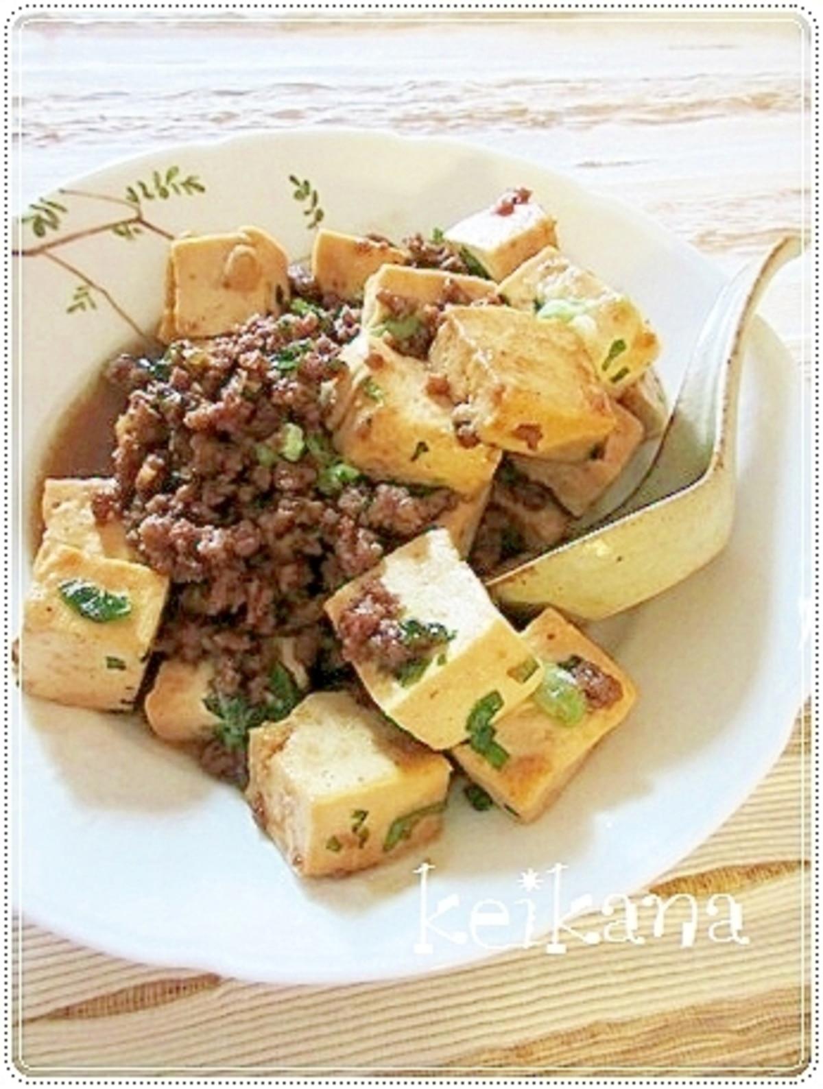料理 レシピ 豆腐 豆腐料理のレシピ・作り方 【簡単人気ランキング】|楽天レシピ