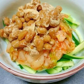 暑い日に☆納豆キムチきゅうりのネバネバ和え