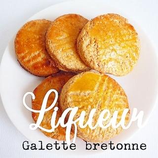 ガレット・ブルトンヌ パレット・ブルトン