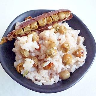 ツタンカーメンの豆ご飯