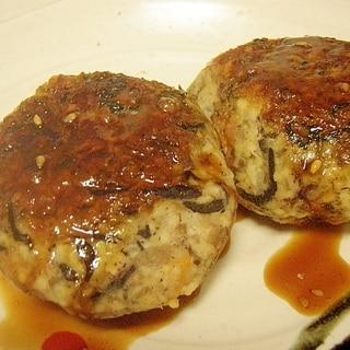肉無し★大豆ハンバーグ