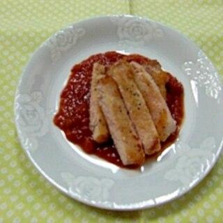 豚肉パン粉焼きトマトソース