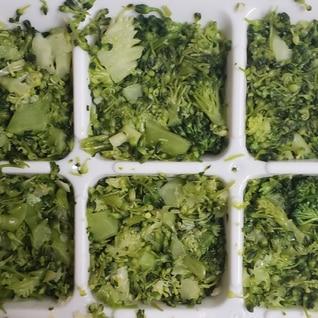 ブロッコリー(冷凍)☆離乳食後期