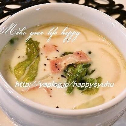 レタスとベーコン☆ミルクスープ