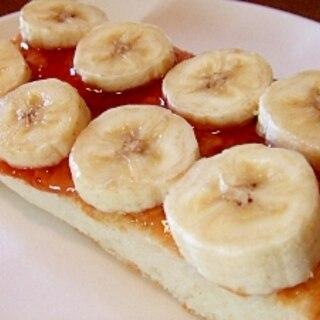 バナナピーナツバター苺ジャムトースト☆