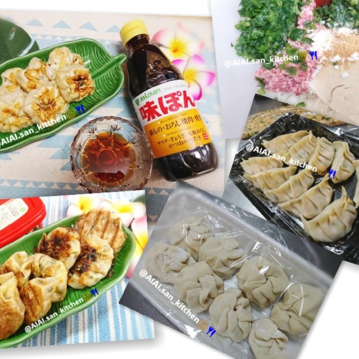 【餃子】コチュジャンと豆腐入りピリ辛餃子