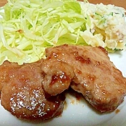 ヒレ肉で作る!やわらかトンテキ☆