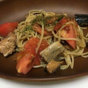 簡単ヘルシー(^^)サバ缶とプチトマトのパスタ♪