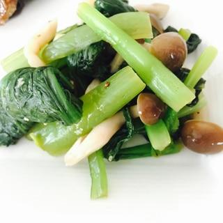妊婦さんにおすすめ〜小松菜としめじの和え物