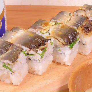 寿司型で簡単!焼き鮎の押し寿司