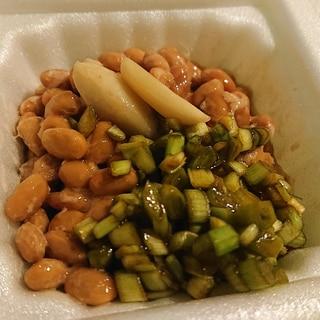 ニラとにんにくのスタミナ納豆