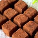 とろける生チョコ 石畳