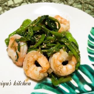お弁当に!空芯菜と海老の炒め物