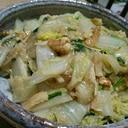 白菜とさきいかのとろみ和え。くるみ入り中華