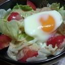 温玉のせサラダ