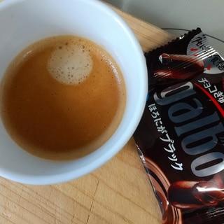 ほろにがチョコの豆乳コーヒー