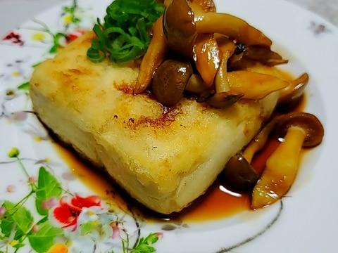 絹豆腐ステーキ