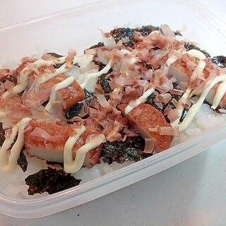 お弁当 味付海苔とさつま揚げとかつお節のご飯