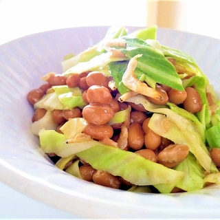 納豆とキャベツの山椒醤油和え