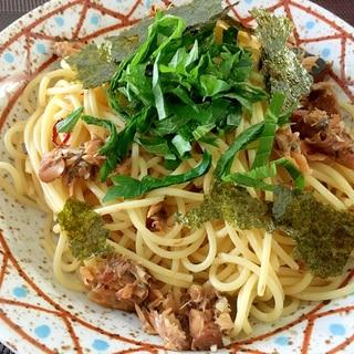 鯖缶と大葉の和風ペペロンチーノパスタ
